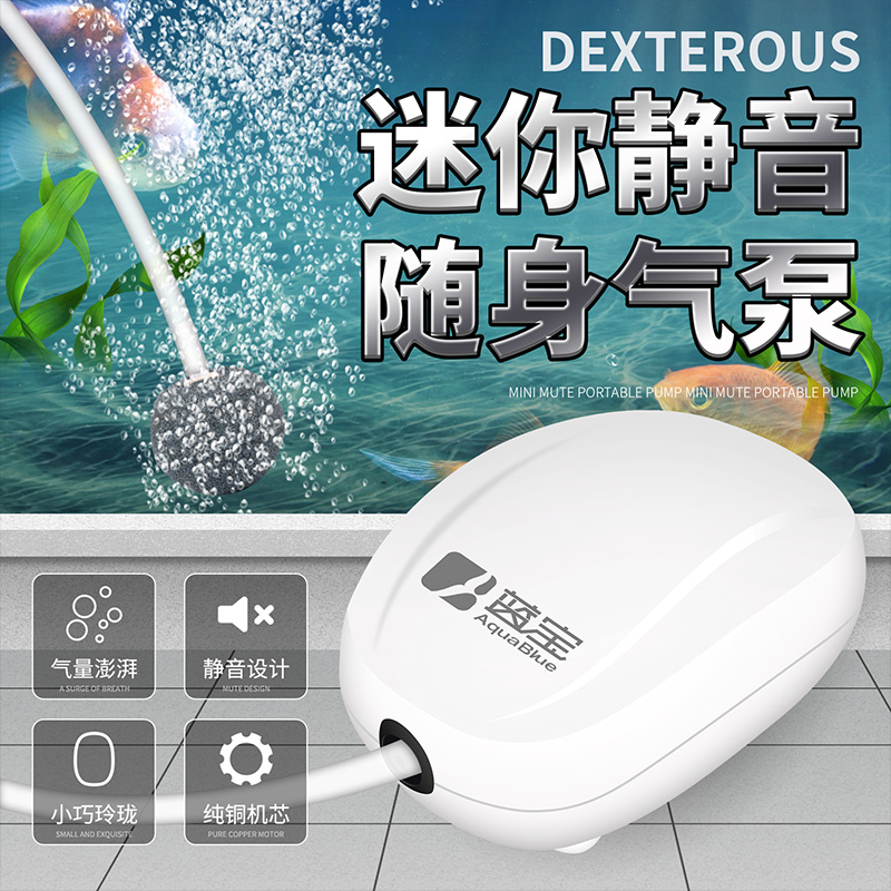 氧气泵静音养鱼气泵超鱼缸增氧机小型家用增氧泵钓鱼打氧机制氧机
