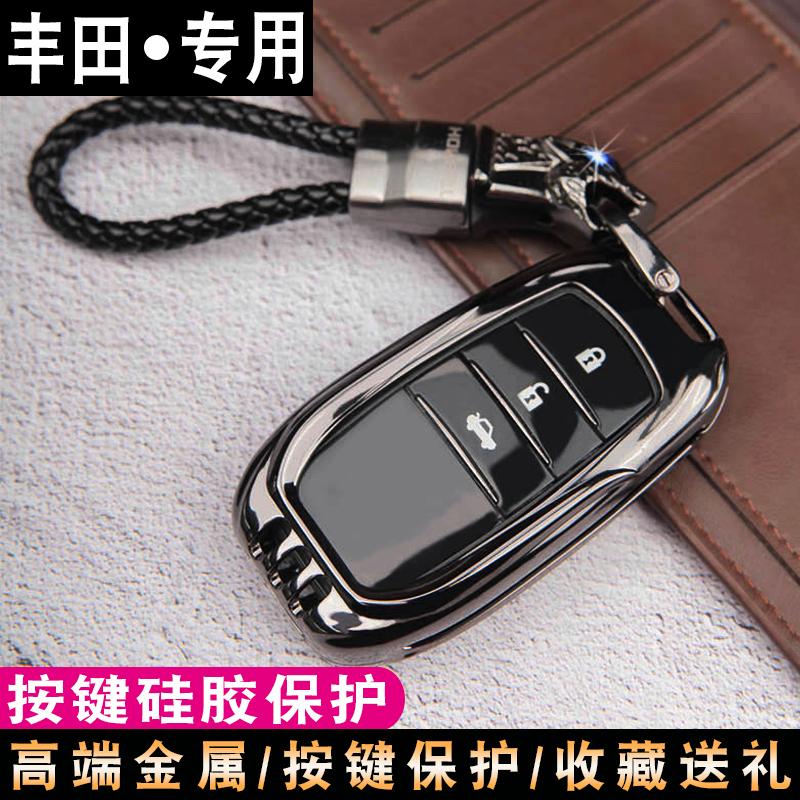 适用汉兰达钥匙包丰田霸道普拉多皇冠八代凯美瑞亚洲龙钥匙壳扣套