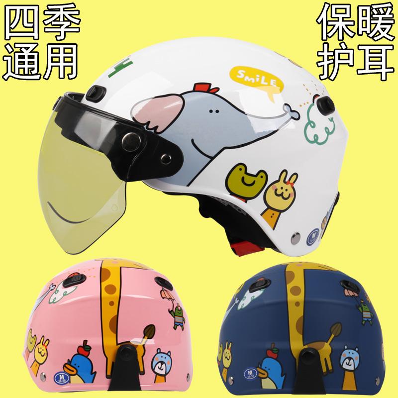 VAR台湾P714星球电动摩托车头盔灰男四季卡通可爱女士夏季安全帽