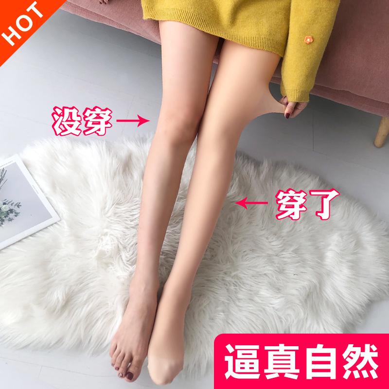 光腿肉色神器女冬季裸感春秋天薄款打底裤假透肉连裤袜加绒加厚