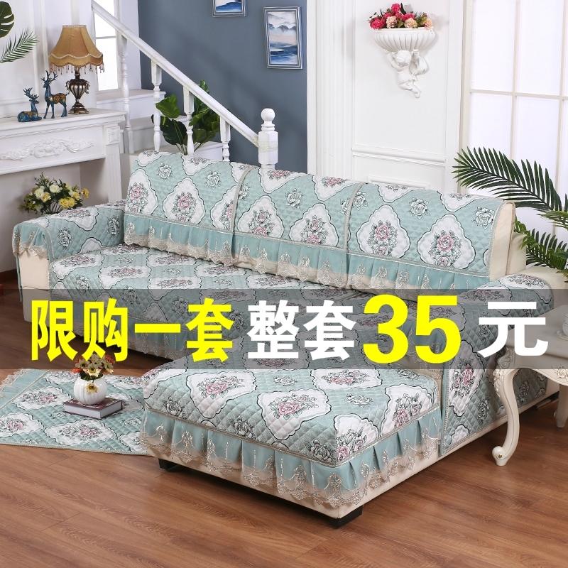 欧式布艺沙发垫四季通用防滑坐垫简约现代全包非萬能沙发套罩盖巾