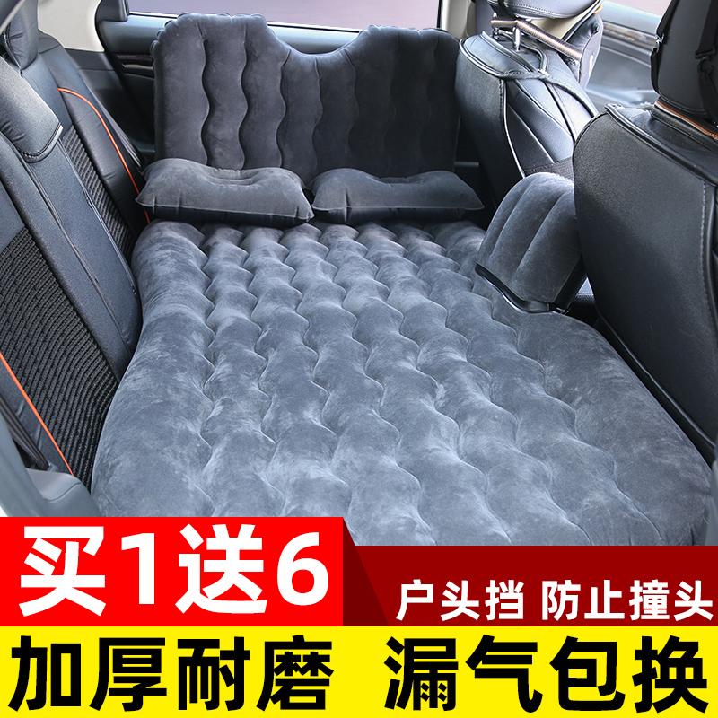 车载充气床汽车后排座旅行睡觉垫轿车SUV商务车内用品自驾游神器