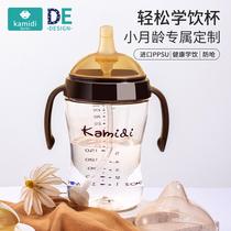 卡蜜迪◆ppsu宝宝婴儿童吸管学饮幼儿园喝水嘬口杯子家用喝奶男孩