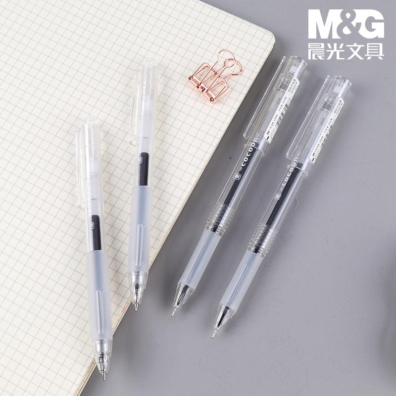 晨光黑科技本味韩国简约风中性签字水笔0.5mm黑色按动笔无印风小清新签字笔芯全针管子弹头中性水笔批发中学