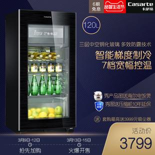 Casarte/卡萨帝120升冰吧冰箱冷藏冷冻酒柜茶叶保鲜柜 LC-120K