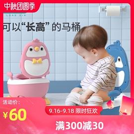 儿童马桶坐便器小男孩女孩宝宝拉便盆尿桶凳婴儿幼儿厕所神器大号
