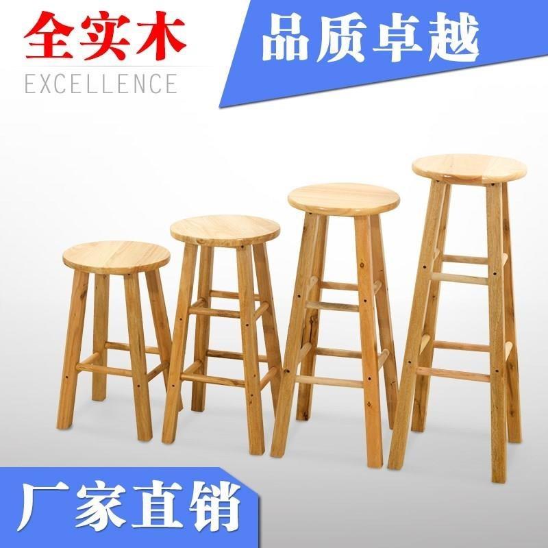 木凳子会议放卧室80cm 70cm 60cm 50cm 45cm 25cm高椅子阳台加高