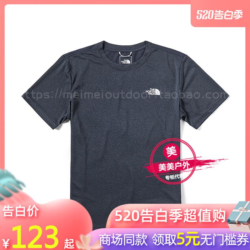 20春夏新款TheNorthFace北面短袖T恤男速干衣运动半袖圆领4NCR
