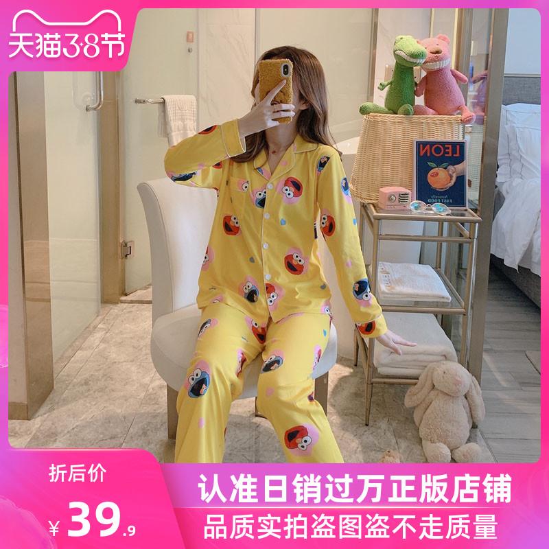 【认准店名 全球好物甄选】INS卡通芝麻街长袖牛奶棉亲肤睡衣套装