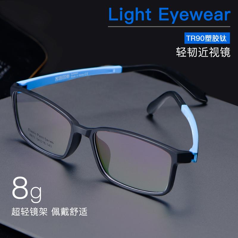 眼镜近视男款有度数学生青少年眼镜框男全框中学生眼睛可配度数