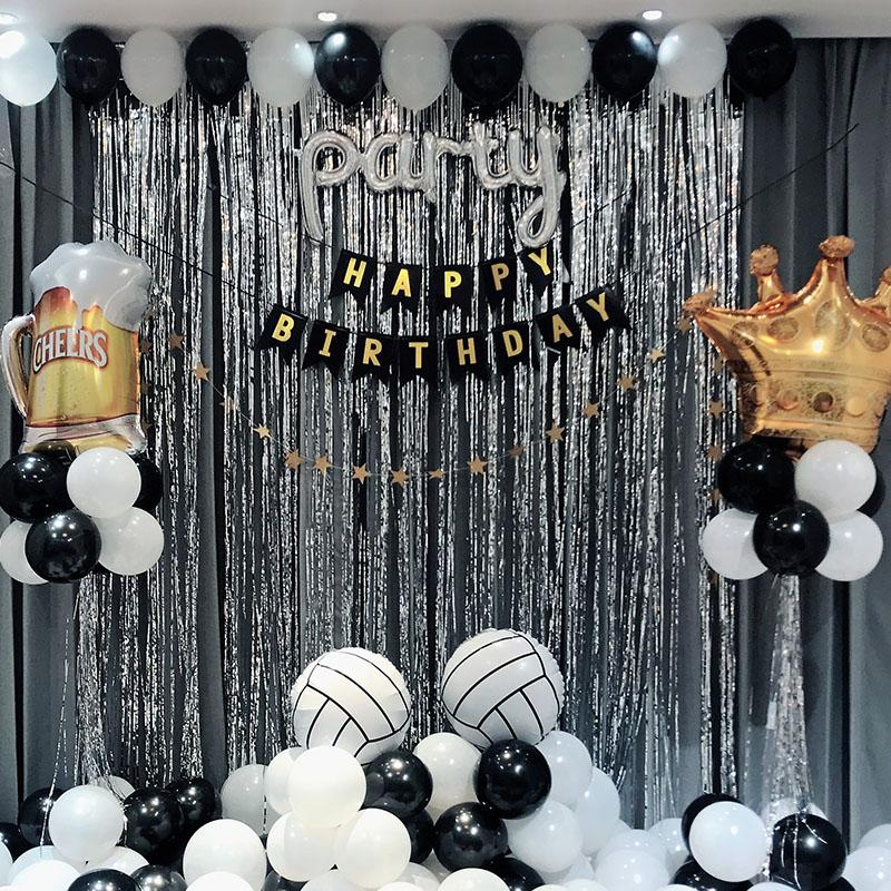 黑色主题汽球套餐成人生日快乐气球派对布置装饰[商城]