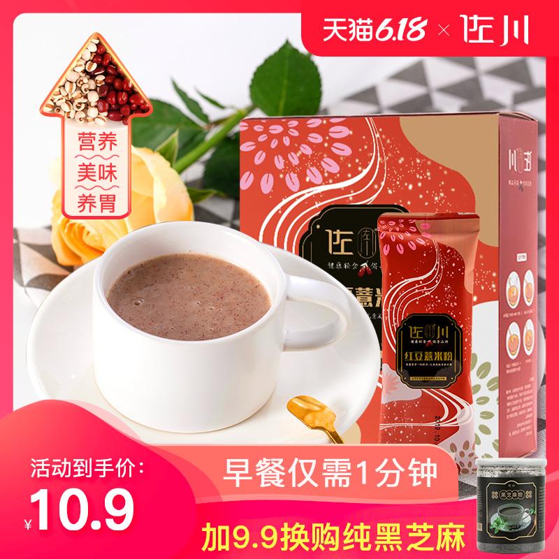 佐川山药红豆薏米粉薏仁代餐粥去除五谷杂粮懒人早餐饱腹食品湿气