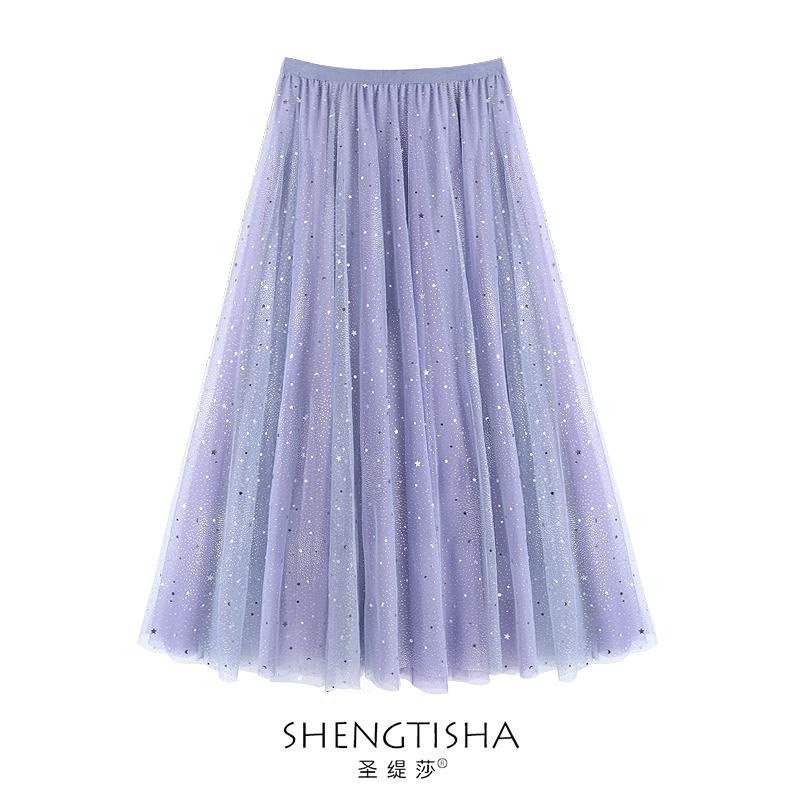 2020春夏新款星空灰紫色中长款网纱裙仙女亮片星星百褶裙半身裙子