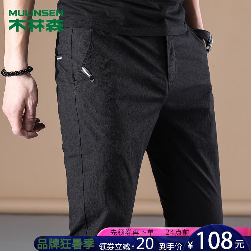 木林森男士休闲裤子男生长裤潮流夏季夏天薄款黑色男式修身小脚裤