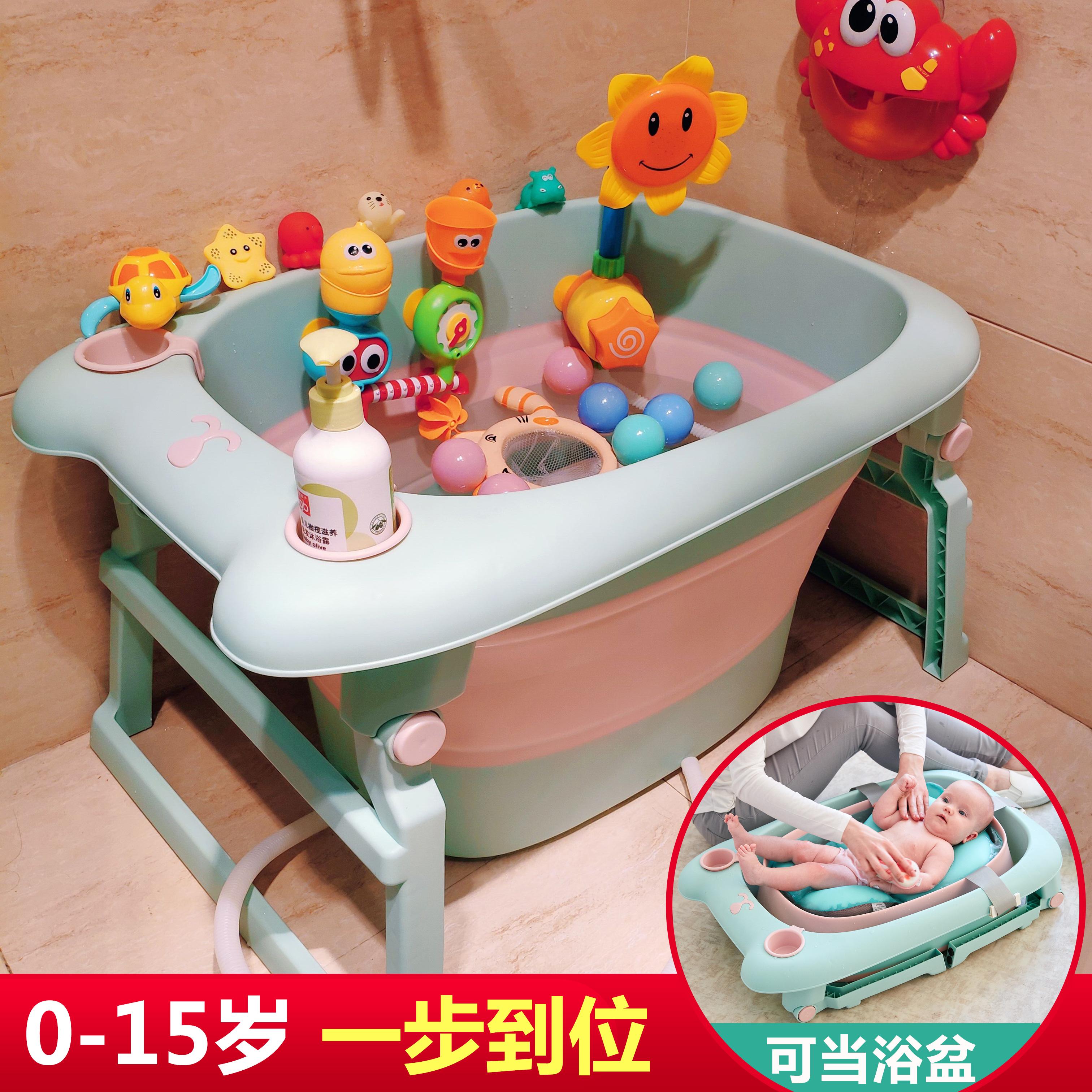 儿童泡澡桶折叠浴盆宝宝游泳桶大号浴桶家用新生婴儿洗澡盆可坐躺