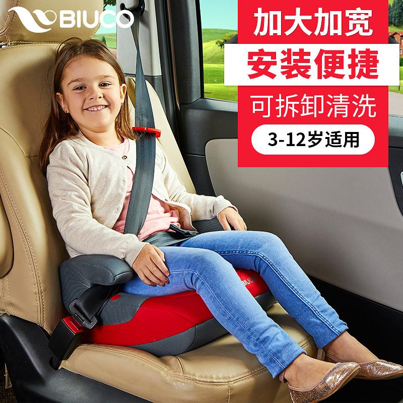 宇通贝欧科儿童安全座椅增高垫儿童汽车3-12岁便携式座椅通用车型