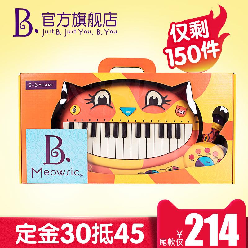 预比乐B.Toys大嘴猫琴礼盒套装早教益智可录音宝宝电子琴玩具