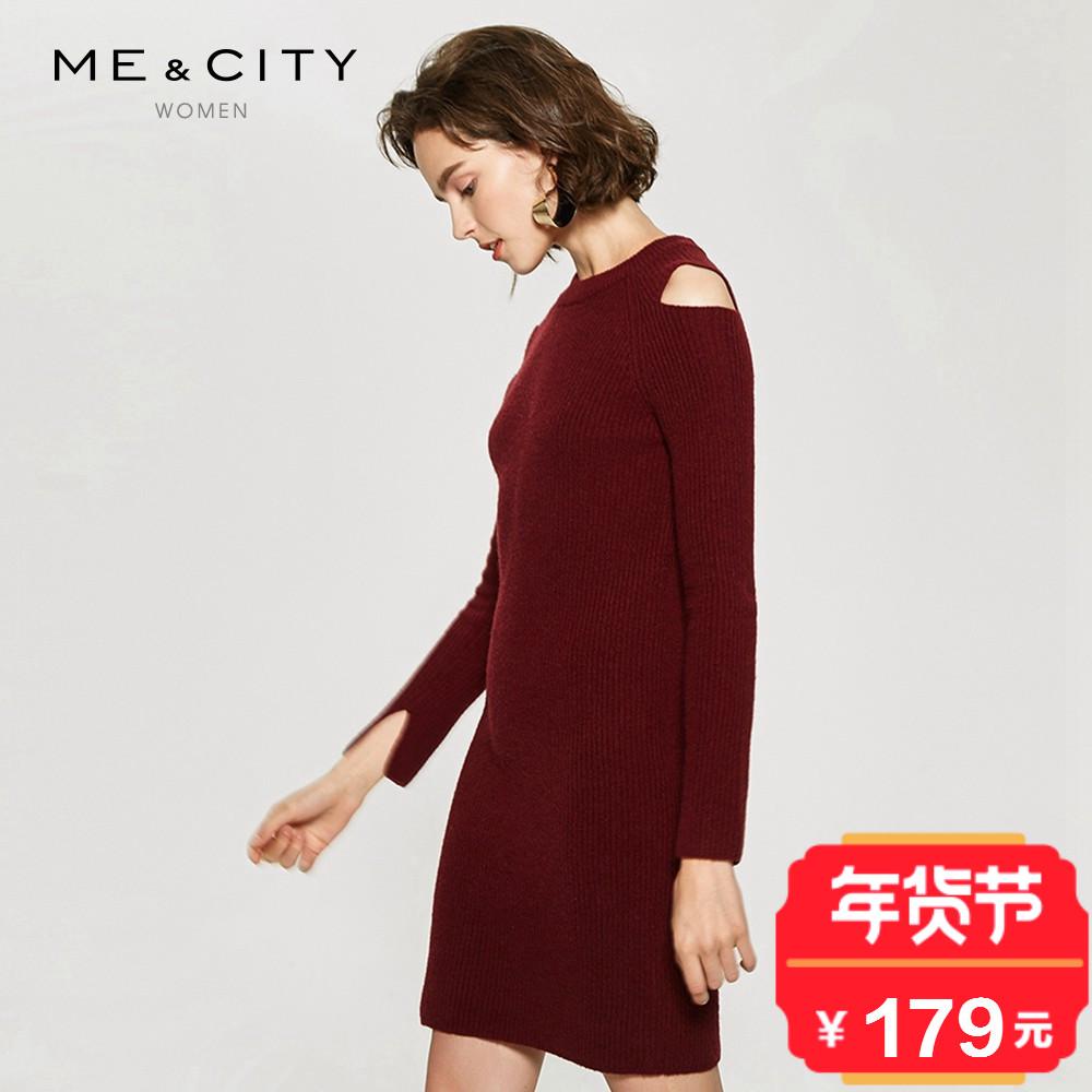 MECITY女2017秋冬新款中国红露肩慵懒风羊毛毛衣裙中长款
