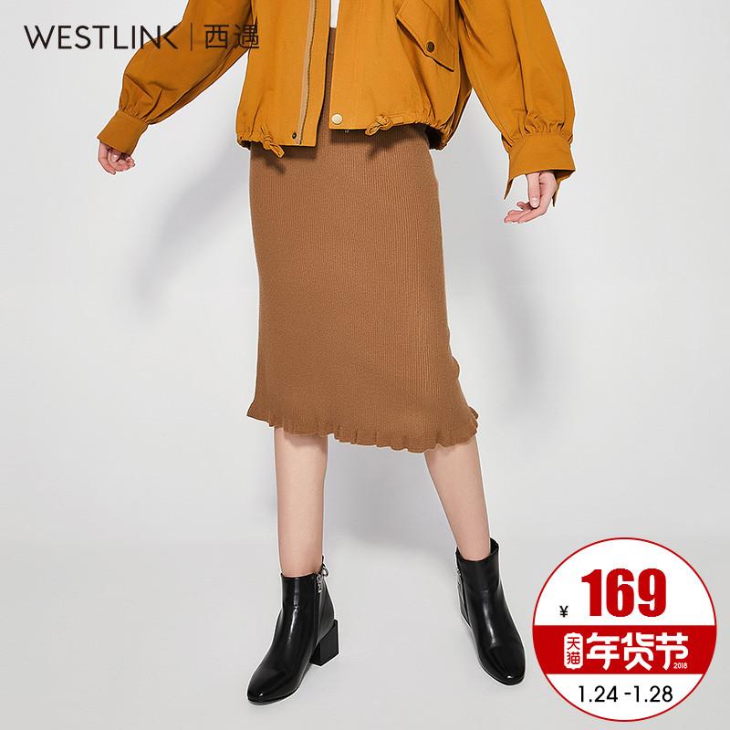 西遇女装2018春新款弹力针织半身裙荷叶边开叉包臀裙中长款一步裙
