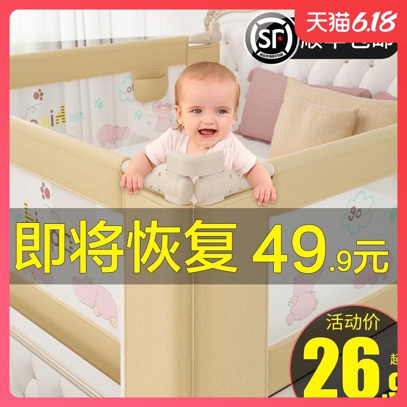 床围栏宝宝婴幼儿童防摔床上安全防护边栏防掉2米1.8大床通用挡板