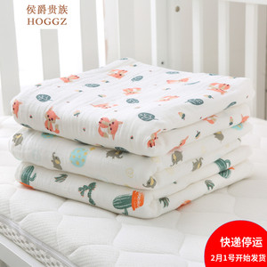 Baby bath towel cotton gauze newborn newborn child baby towel bath super soft absorbent spring and summer quilt cover blanket