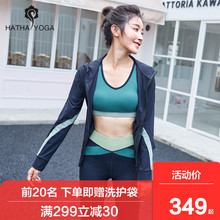 Hatha Yoga Suit Female Beginners Evolution Gymnasium Sports Suit Autumn and Winter Fast Dry Clothes Running Yoga Suit
