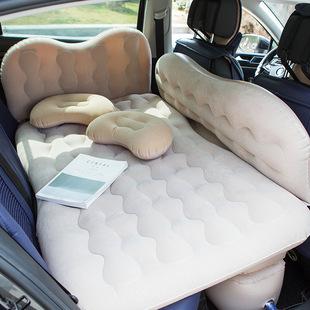 荣威i5 ei5汽车内后排后座睡垫床垫