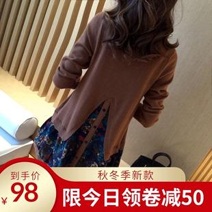 秋冬季新款假两件套韩版长袖针织连衣裙中长款宽松打底毛衣裙子女