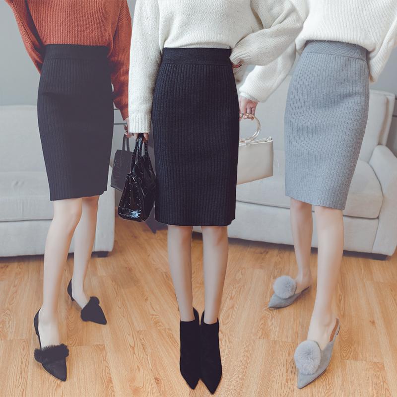 2017秋鼕新款包臀裙女中裙後開叉黑色半身裙毛線裙針織一步裙加厚