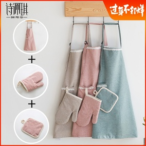 Cooking Apron Sleeve Home Kitchen Set Waterproof Oilproof Men and Women Korean Fashion Cute Japanese Three-piece