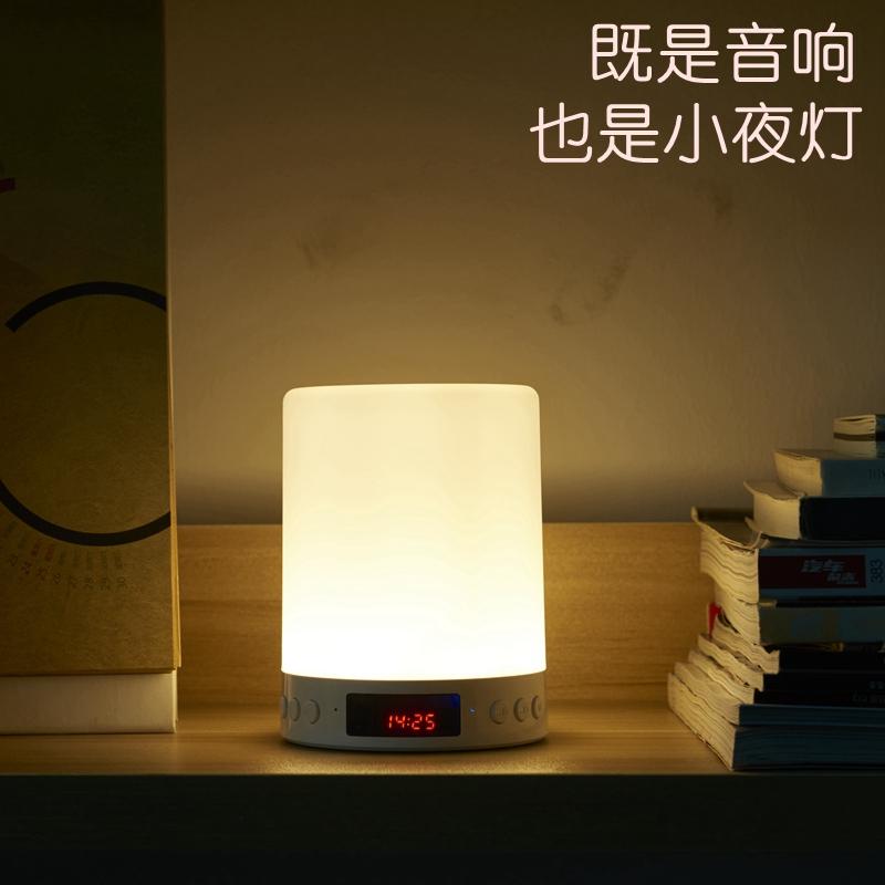 诺度智能灯台灯创意蓝牙音箱LED小夜灯音乐音箱床头灯卧室客厅家用充电闹钟拍拍灯泡阅读哺乳调光护眼灯-诺度智能设备旗舰店