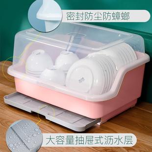 装碗筷收纳盒放碗碟沥水架厨房用品收纳箱带盖家用大全置物架碗柜