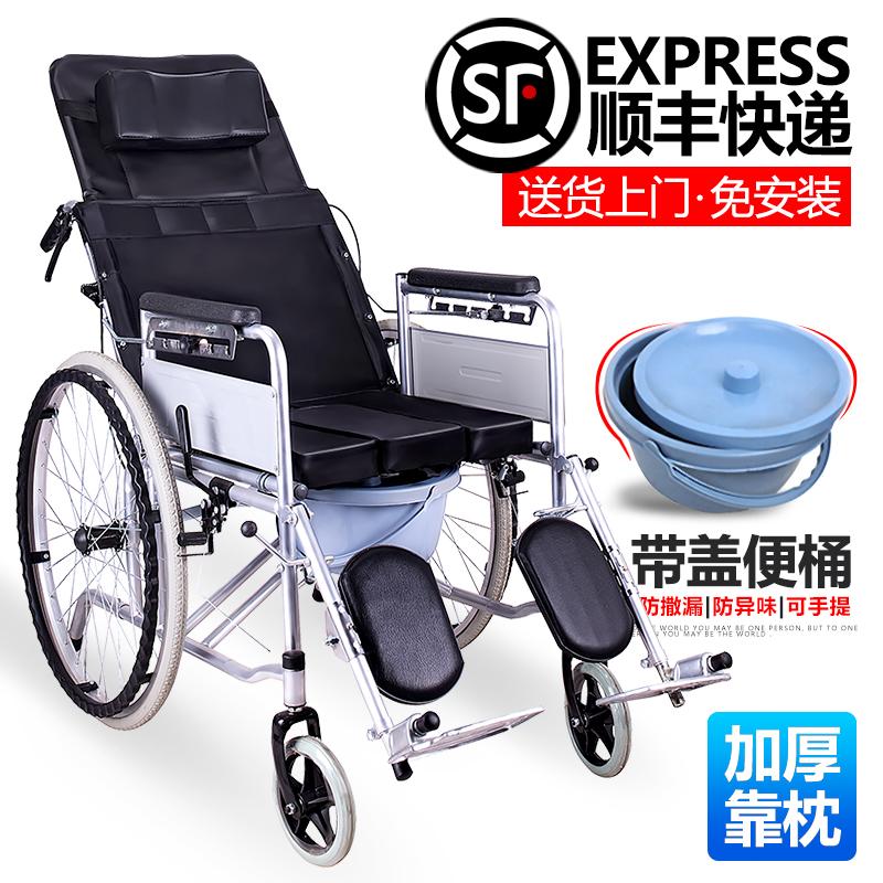 恒倍舒全躺轮椅折叠轻便 带坐便 多功能老人便携残疾人手推代步车