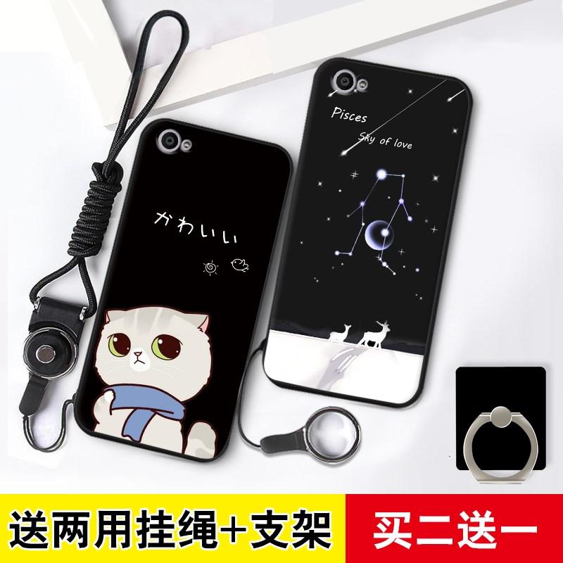 订制个性橡胶时尚创意vivox9手机壳多啦a梦炫彩动漫熊男生炫酷女