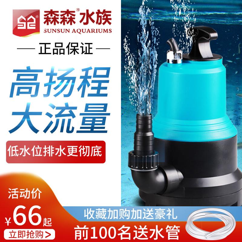 森森格池CLP/CLB立式变频潜水泵鱼缸鱼池水池假山循环抽水排水泵