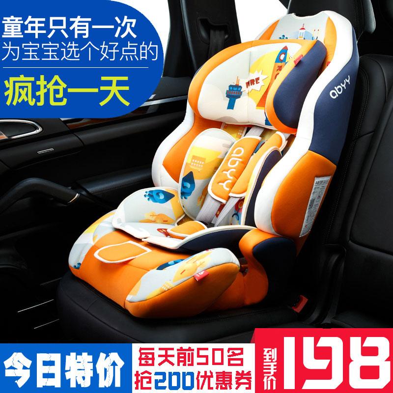 艾贝儿童安全座椅汽车用9个月-12岁婴儿宝宝车载简易便携0-4档7