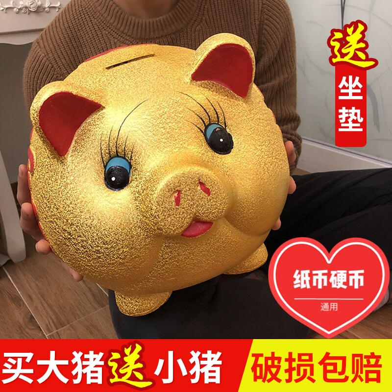 金猪存钱罐储蓄罐储钱罐小猪只进不出大容量大人用家用儿童不可取