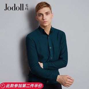 JODOLL乔顿男装100%纯羊毛衫开衫潮男士修身针织外套打底立领毛衣