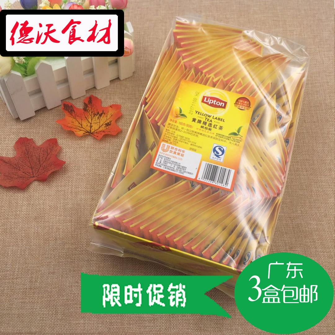 立顿绿茶包独立纸包装E80袋/盒包邮酒店客房选用茶包袋泡茶绿茶包