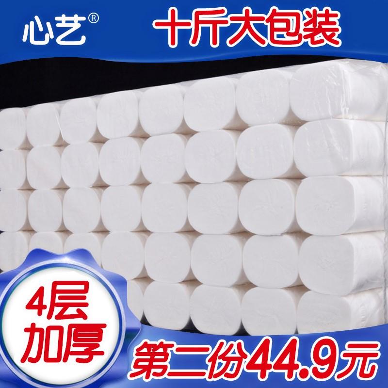 家用卫生纸无芯卷纸10斤厕所厕纸手纸纸巾整箱批特价大卷实惠装
