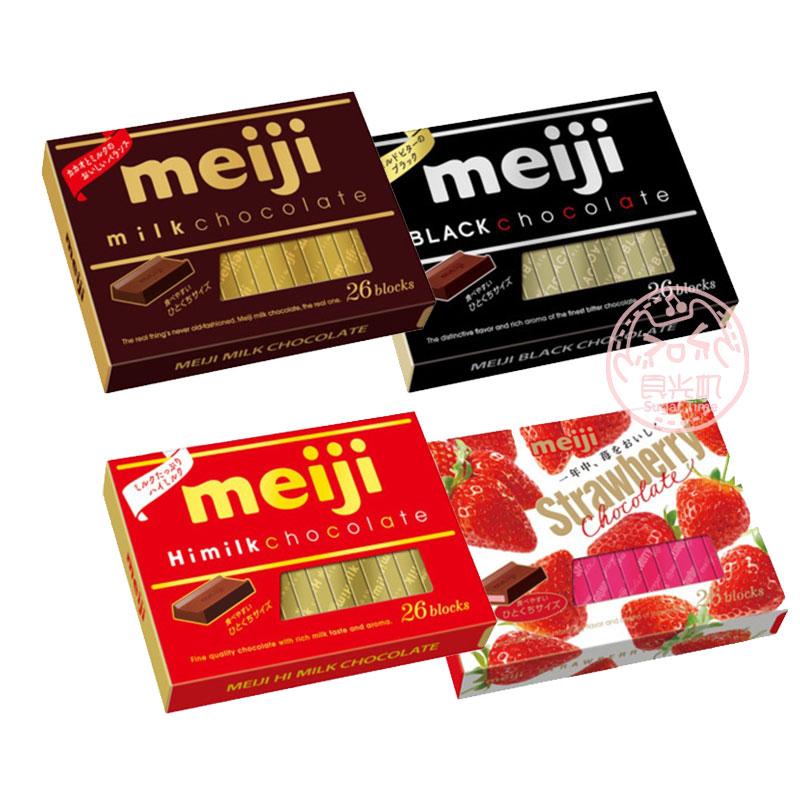 日本进口零食 Meiji明治钢琴巧克力 牛奶巧克力120g 26枚