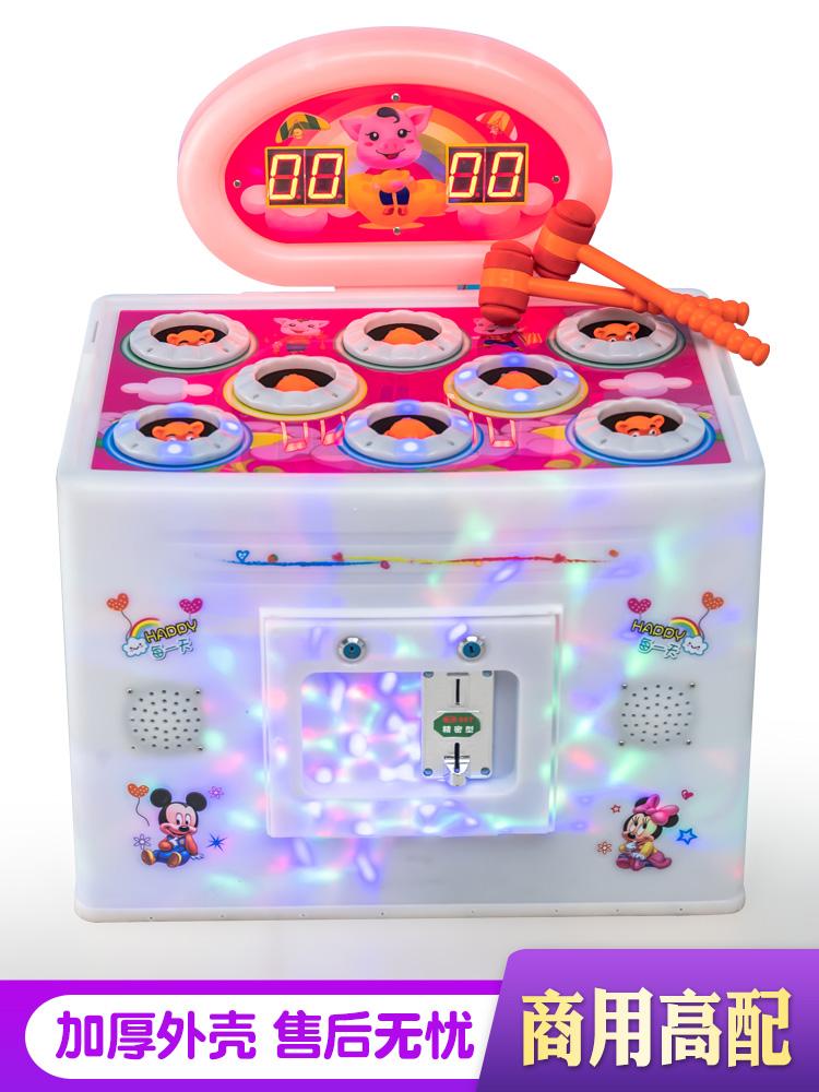 2019新款投币老鼠机 打地鼠机电动敲敲乐摇摇车商用七彩儿童玩具