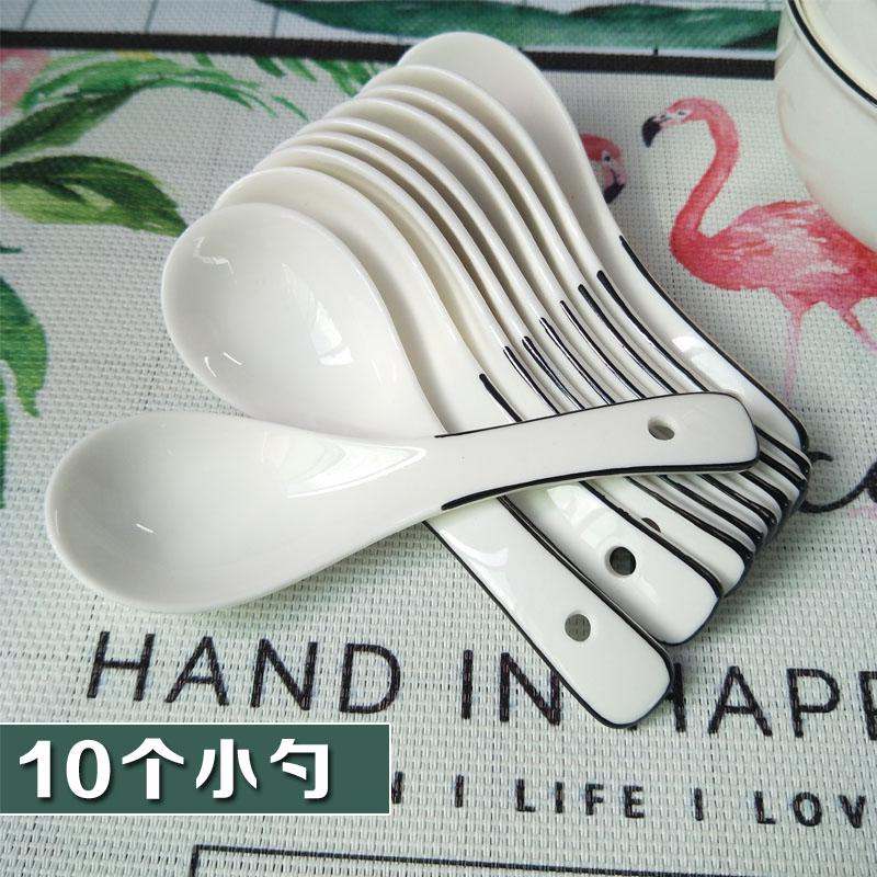 小勺子家用汤勺陶瓷喝汤用成人调羹创意瓷匙汤匙白景德镇可爱瓢羹