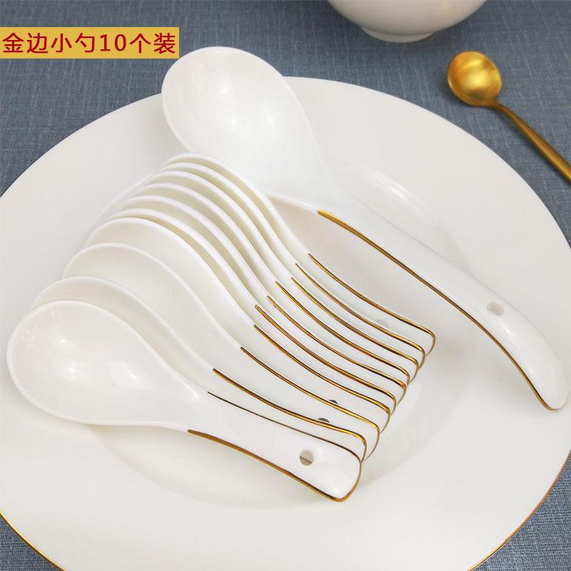 陶瓷勺子长柄家用日式小勺子喝汤吃饭创意韩式瓢羹白北欧调羹喝粥