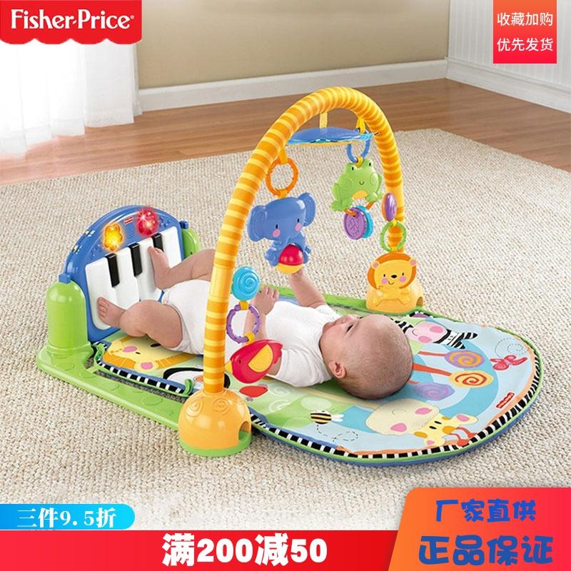 费雪健身架W2621婴儿多功能音乐益智早教宝宝脚踏钢琴新生儿玩具