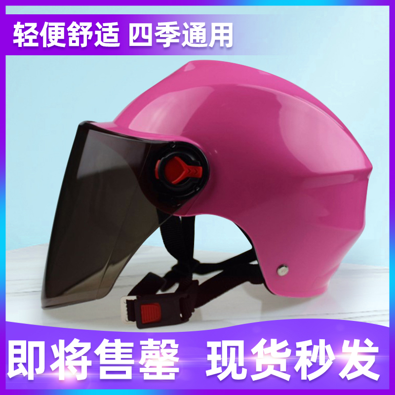 夏季轻便式电动电瓶车头盔防晒透气半盔哈雷男女士四季安全帽现货