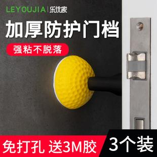 门把手防撞门挡门阻卫生间门吸硅胶免打孔橡胶多功能防撞门顶门碰