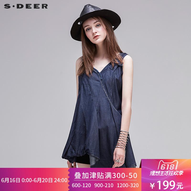 sdeer圣迪奥2018夏装女装设计廓形不对称水洗吊带衫S17281537