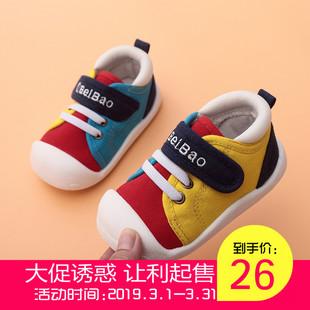春秋学步鞋女宝宝鞋子0一1-2