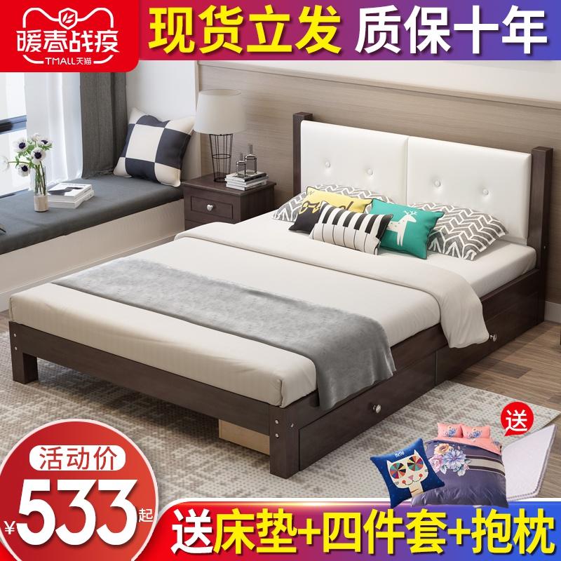 实木床现代简约1.8米双人床主卧大床经济型软包床家用1.5米单人床